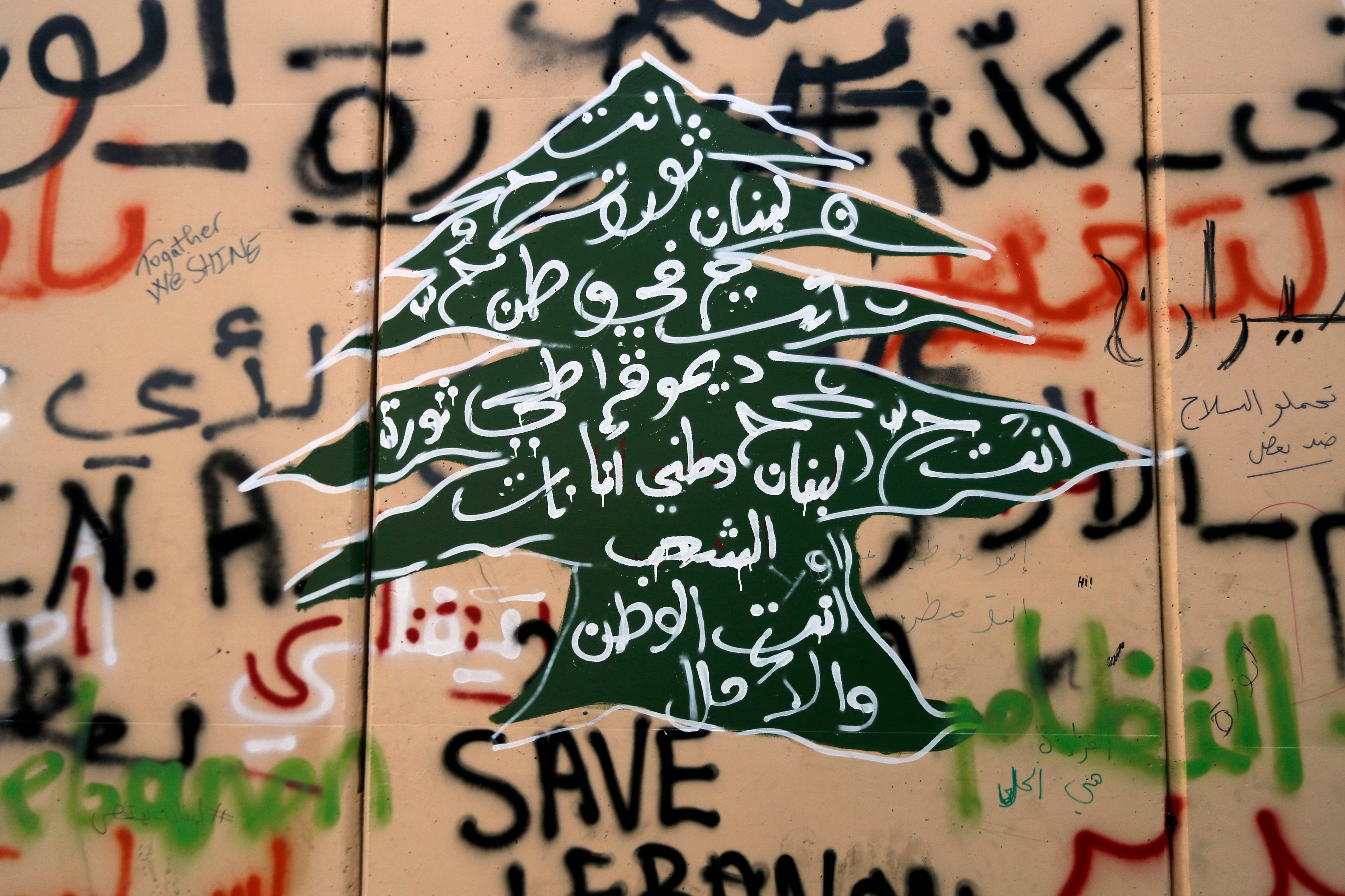 LEBANON-POLITICS-DEMO-ART